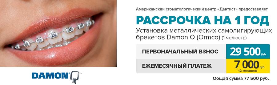 damon.png